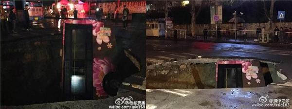 Hiện tượng hố tử thần không còn là chuyện lạ ở Trung Quốc. Tháng trước (03/2016), một chiếc xe buýt bất thần lọt xuống hố tử thần khi đang tiến vào bến tại thành phố Quý Dương, tỉnh Quý Châu. Tài xế và hai hành khách bị mắc kẹt bên trong suốt 40 phút, và mất 4 tiếng người ta mới kéo được chiếc xe lên.