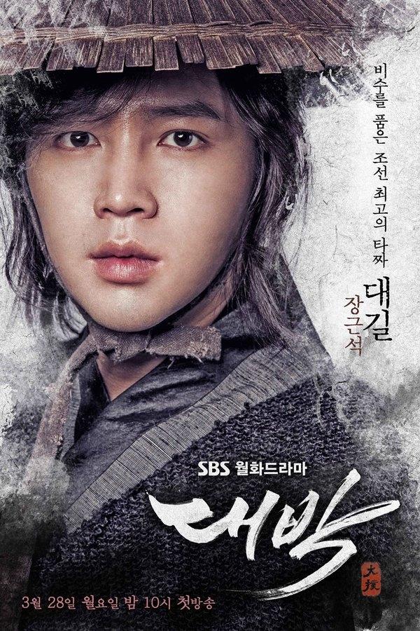 """""""Cơn sốt"""" Song Joong Ki chưa kết thúc, mĩ nam xứ Hàn đồng loạt trở lại"""
