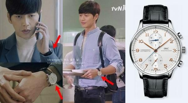 """Nhân vật Yoo Jung của Park Hae Jin trong """"Cheese In The Trap"""" rất thích sưu tập đồng hồ. Một trong những chiếc đồng hồ mà anh đeo thường xuyên nhất là của thương hiệu Thụy Sỹ IWC. Mẫu đồng hồ lịch lãm này thuộc dòng Portugieser và có giá bán lẻ là 170 triệu VNĐ."""