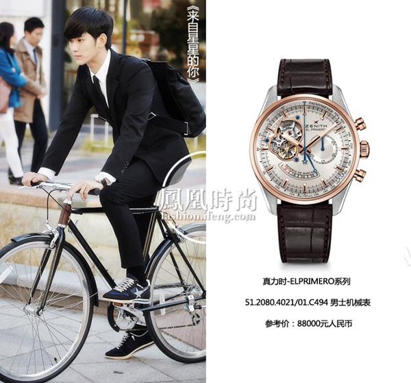 """Nhân vật Do Min Joon của Kim Soo Hyun trong """"Vì Sao Đưa Anh Tới"""" có thể sở hữu ngoại hình của một nam sinh nhưng bộ sưu tập đồng hồ của """"cụ"""" lại thuộc hàng đại gia với một chiếc Zenith có giá 300 triệu VNĐ..."""