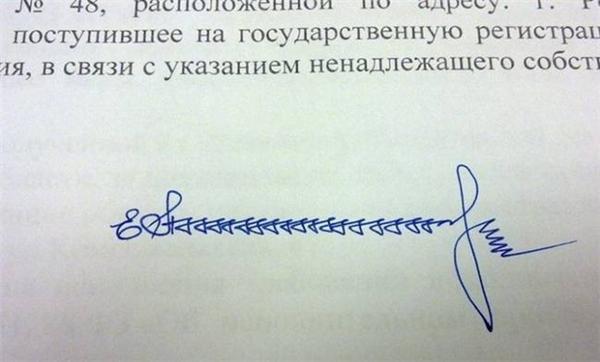 Có vẻ như ở Nga thực sự có cái tên dài đến hàng cây số thế này thật. (Ảnh: Internet)