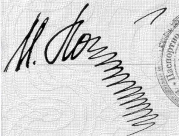 """Tại sao chữ ký lại """"xuống dốc"""" thế này? (Ảnh: Internet)"""