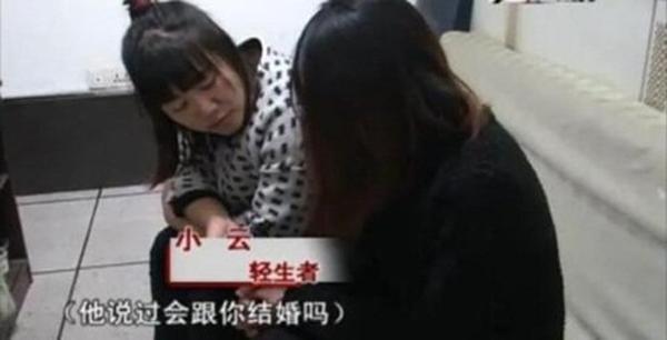Cô gái 9x tự tử vì người tình 69 tuổi đòi chia tay