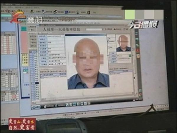 Ông Lưu không phải hơn 50 tuổi như Tiểu Vân nói mà thực sự đã 69 tuổi.