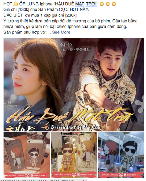 Ngay cả ốp lưng điện thoại cũng trang trí bằng hình ảnh chibi của các nhân vật trong phim. (Ảnh: Internet)
