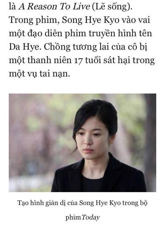 Hình ảnh Song Hye Kyo trong tấm ảnh ghép trên không phải là của nhân vật Kang Mo Yeon