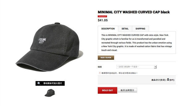 Chiếc mũ lưỡi trai đen với điểm nhấn thêu chữ này có giá 41.05$ (khoảng 915 nghìn đồng). Tuy nhiên chiếc mũ này đã được bán hết nhanh chóng ngay sau khi được Song Joong Ki đội.