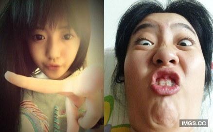 2 tấm ảnh đều cùng một động tác: Trợn mắt, chu môi...