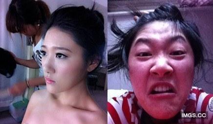 Gương mặt sau khi đã tháo make up.