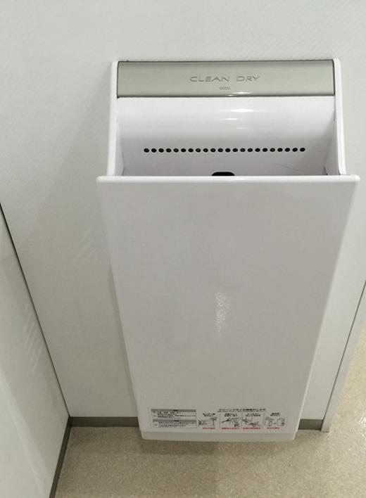 Đa số các nhà vệ sinh Nhật đều được phép bỏ giấy vệ sinh vào toilet và xả nước trôi theo đường cống.(Ảnh: Internet)