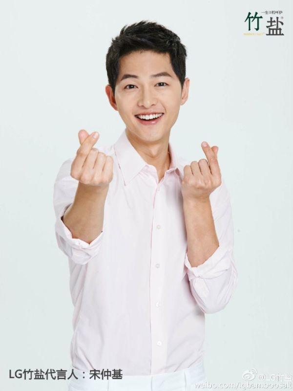 """Song Joong Ki chưa phải ngôi sao Hallyu """"đỉnh"""" nhất tại Trung Quốc"""