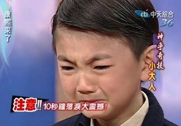 Giật mình với cuộc sống sa ngã của sao nhí hot nhất Đài Loan một thời