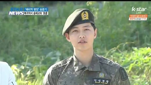 """Hé lộ chân tướng thật """"Đại úy Yoo"""" trong quân đội"""