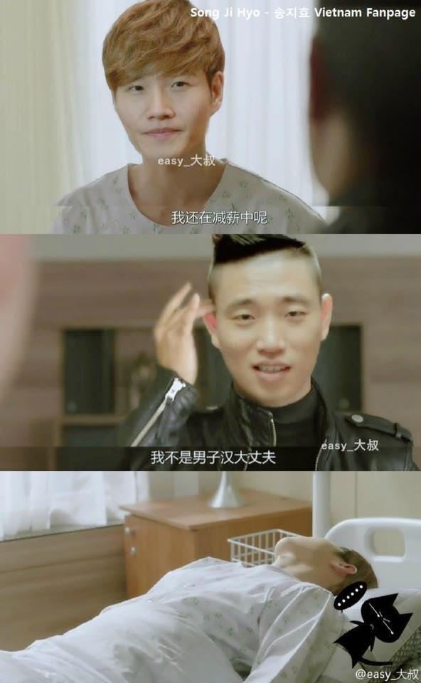 """Trong khi đó, vai diễn """"đại úy Yoo"""" điển trai, phong độ sẽ do """"Hổ"""" Kim Jong Kook đảm nhận. Đây là màn ghép đôi khá thú vị khi Lee Kwang Soo và Kim Jong Kook luôn được biết đến như kẻ thù """"không đội trời chung"""" trong chương trình Running Man."""