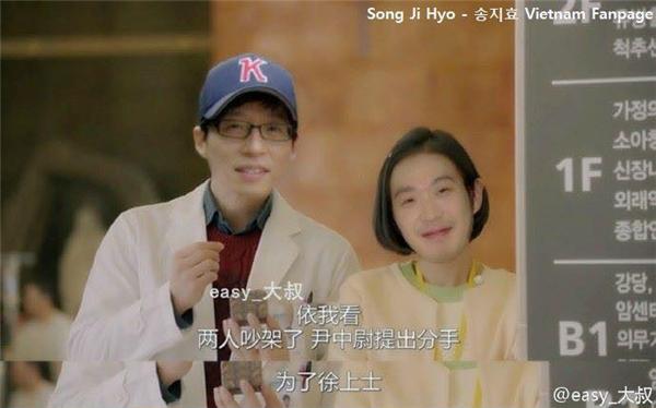 Hai thành viên còn lại Yoo Jae Suk và Haha sẽ là cặp đôi bác sĩ đáng yêu của Descendants of the Sun.