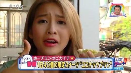Khả Ngân xuất hiện trên Đài truyền hình Nhật Bản, giới thiệu du lịch Việt Nam - Tin sao Viet - Tin tuc sao Viet - Scandal sao Viet - Tin tuc cua Sao - Tin cua Sao
