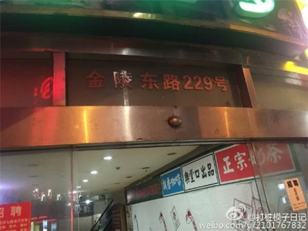 Quán trà tai tiếng ở Thượng Hải, số 229 phố Kim Lăng Đông.