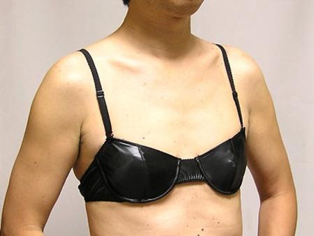 Phát hoảng với áo ngực ngủ ngon dành cho nam giới
