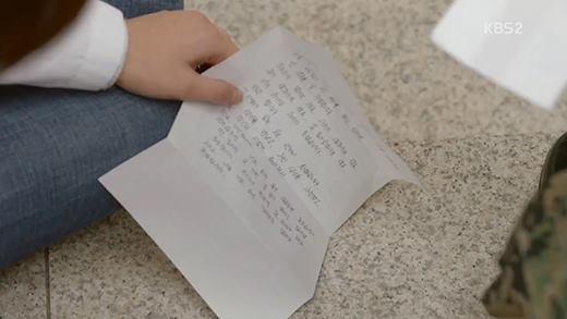 Rơi nước mắt với di thư của đại úy Yoo viết cho bác sĩ Kang