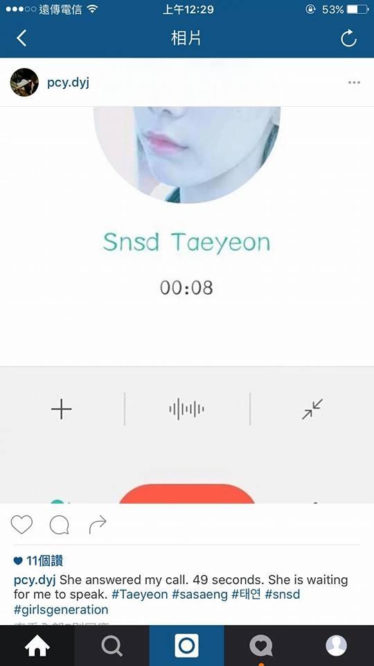 Người này còn hả hê khi được Taeyeon gọi lại