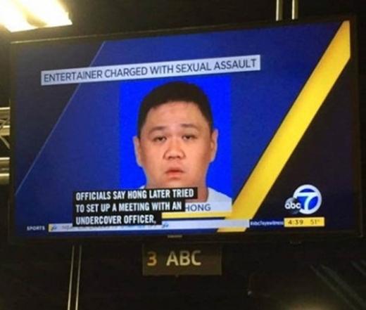 Đài ABC đưa tin Minh Béo bị bắt vì hẹn gặp bé trai do cảnh sát chìm đóng giả. - Tin sao Viet - Tin tuc sao Viet - Scandal sao Viet - Tin tuc cua Sao - Tin cua Sao
