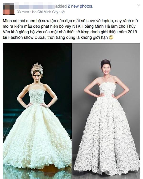 """Trước đó, chiếc váy mà Thúy Vân mang đến cuộc thi Hoa hậu Quốc tế 2015 cũng dính nghi án """"nhái"""" thiết kế của một thương hiệu tại Dubai."""