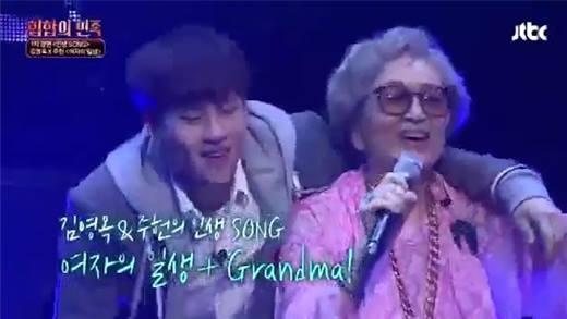 Sốc: Cụ bà 80 tuổi đọc rap và chơi DJ chuyên nghiệp