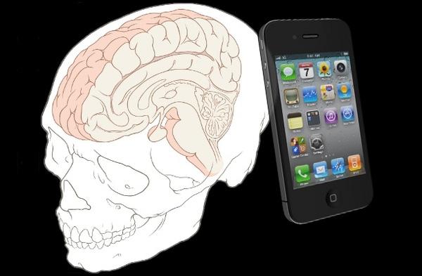 Một giả thuyết cho rằng khi mong muốn việc gì đó xảy ra, não bộ sẽ đánh lừa chúng ta và gây ra ảo giác.