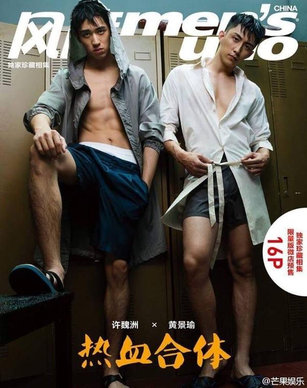 """Đang rất được chú ý nhưng nhiều khả năng hai diễn viên trẻ sẽ bị """"đóng băng"""" tại thị trường quê nhà vì từng đóng phim đồng tính. Ảnh:Sina,"""