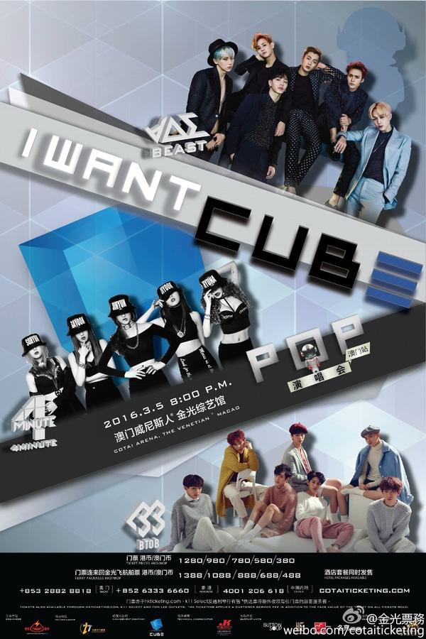 Đầu tháng 3/2016, Hyunseung cũng vắng mặt trong đêm nhạc của đại gia đình Cube Entertainment.