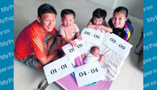 Thật khó tin với ngày sinh của 5 thành viên trong một gia đình. (Ảnh The New Paper).