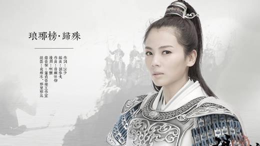 Những nữ tướng đẹp như tranh vẽ của màn ảnh Hoa ngữ