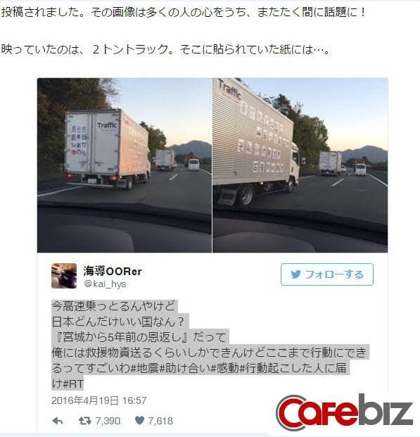 Hình ảnh những đoàn xe cứu trợ bắt đầu đi từ tỉnh Miyagi đến tỉnh Kumamoto, quãng đường dài 1.500 km. Họ đã đi liên tục từ sáng ngày 17 đến tối ngày 18 là đến nơi. (Ảnh:Grape)