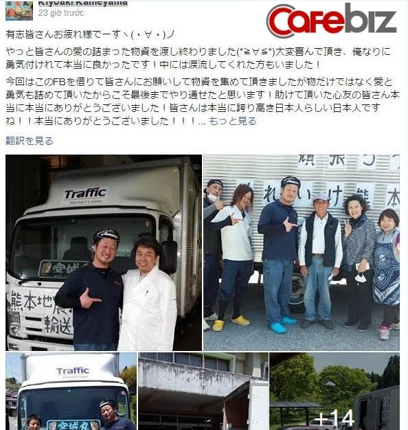 Hình ảnh đoàn cứu trợ cùng với người dân Kumamoto.