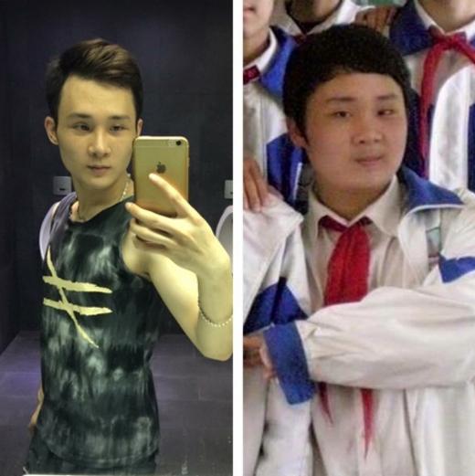 Hình ảnh trước và sau khi lột xác.