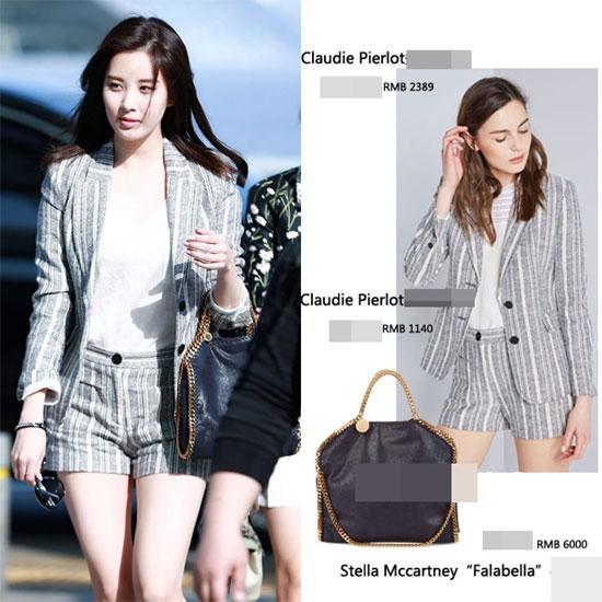 Bộ vest cách điệu hiện đại của Seohyun có giá khoảng 12 triệu đồng. Trong khi đó, chiếc túi xách đi kèm lại có giá gần gấp đôi: 21 triệu đồng.