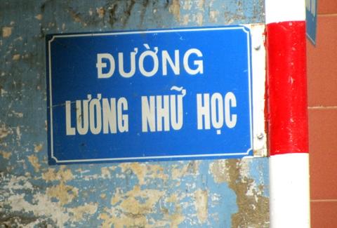 Đường Lương Nhữ Học ở quận 5, TP HCM được cho là đang viết sai. Ảnh:H.C