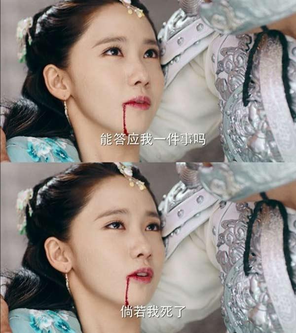 """Yoona bị chê diễn dở vì """"chết"""" quá đẹp"""