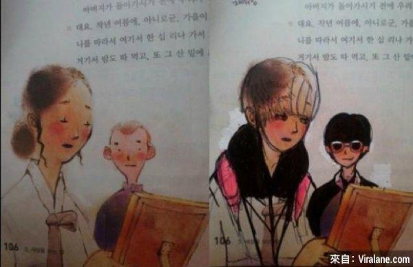 Khung cảnh có phần trang nghiêm cùng với quần áo truyền thống qua bàn tay bạn học sinh Hàn đãtrở thành hai anh chàng sành điệu, đặc biệt là giới tính cũng được thay đổi nốt. (Ảnh: Internet)