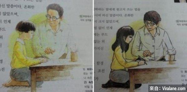 Từ cảnh ông bố ân cần chỉ dạy cho con gái đã trở thành anh gia sư bảnh trai, tài giỏitận tình với cô nữ sinh dễ thương, chăm học. (Ảnh: Internet)