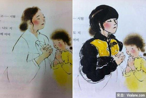Trầm trồ trước mĩ nữ, soái ca được chế tác trong sách giáo khoa