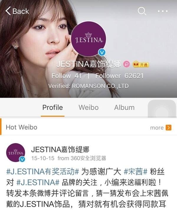 Song Hye Kyo đệ đơn kiện nhà tài trợ Hậu duệ Mặt Trời 6 tỉ đồng