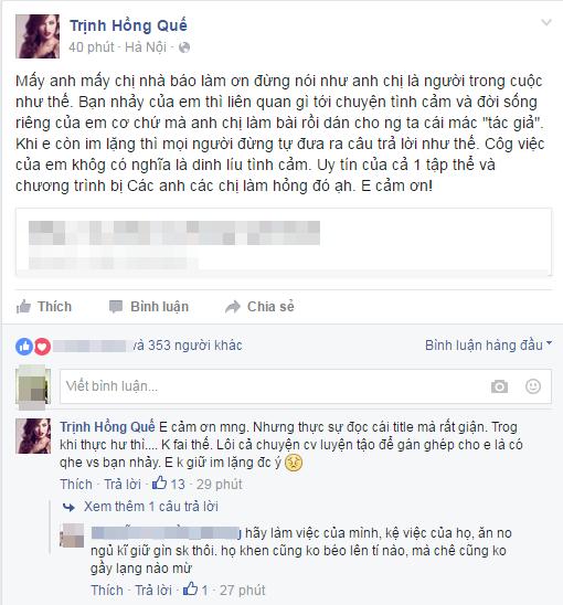 Hồng Quế tức giận khi bị gán ghép có con với bạn nhảy