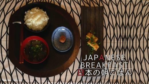 Thích thú với bữa ăn sáng của người Nhật Bản