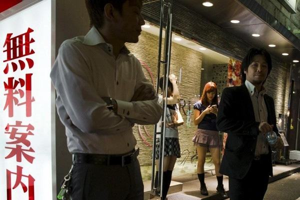 Đây là nơi thu hút đàn ông nhiều nhất không chỉ ở Nhật Bản mà còn châu Á và thế giới nói chung.
