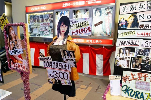 Những băng rôn, hình mẫu quảng cáo được bày ra công khai.