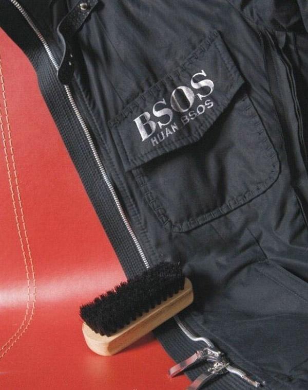 Thương hiệu danh tiếng BOSS trở thành BSOS tại Trung Quốc.