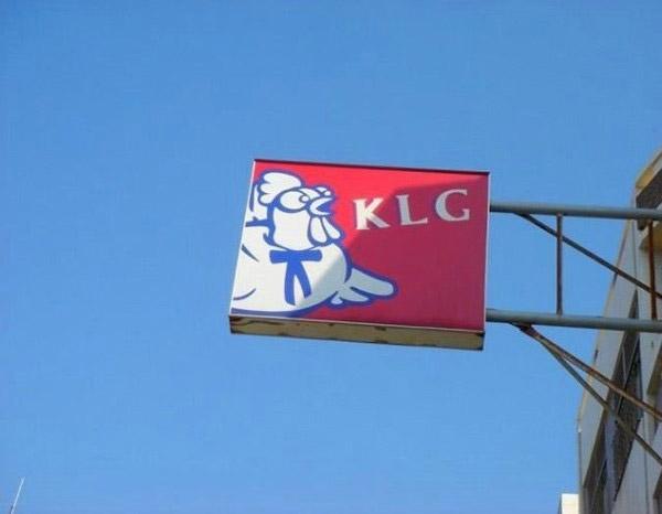 Nếu đã quá ngán gàrán của KFC, bạn có thể đổi gió với gà KLG.