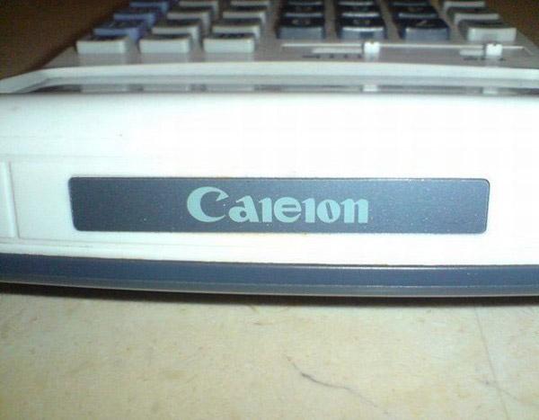 Chỉ cần thêm một ký tự vào giữa là người Trung Quốc đã có ngay thương hiệu 'Canon' của riêng mình.