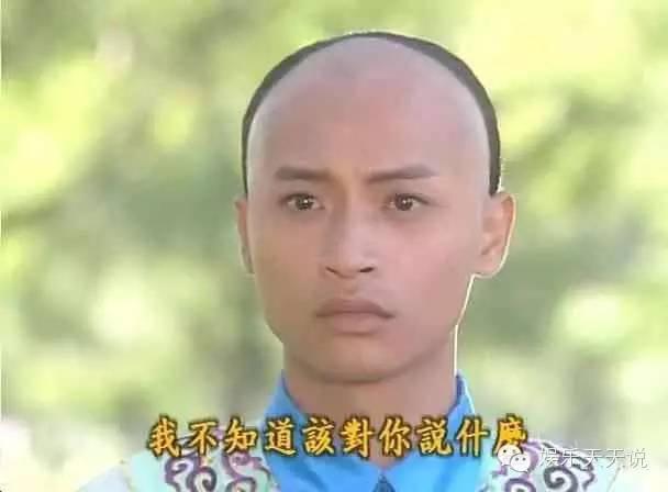 Sao Hoàn Châu Cách Cách biến dạng mặt, mất sự nghiệp vì bỏng nặng